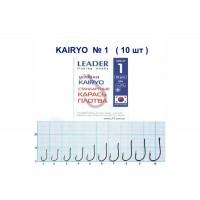 Leader Kairyo