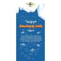 Технопланктон Активатор клева