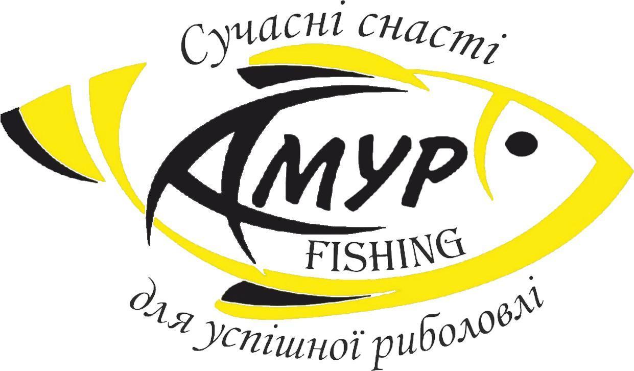 Амур - рыболовные снасти оптом, Киев, Украина